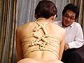 籠の中の奴隷妻 松下紗栄子 画像6