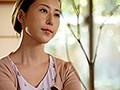 秘本 蜜のあふれ 或る貴婦人のめざめ 松下紗栄子 画像1