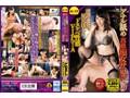 [STCE-001] 【お得セット!】高級痴女サロン~円城ひとみ 五十嵐しのぶ 安野由美