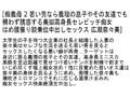 【お得セット】痴義母 翔田千里 広瀬奈々美 蓮実クレア 4