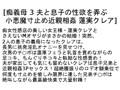【お得セット】痴義母 翔田千里 広瀬奈々美 蓮実クレア 6
