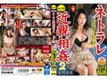 (stcead00015)[STCEAD-015] 【お得セット】禁断の近親相姦 安野由美 ダウンロード 5