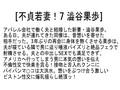 【お得セット】不貞若妻 江上しほ 初美沙希 澁谷果歩 6