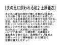 [STCEAD-020] 【お得セット】夫の兄に飼われる私 森沢かな(飯岡かなこ) 上原亜衣 高嶋亜美