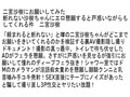 [STCEAD-023] 【お得セット】性欲を我慢できない女達 板垣あずさ 伊東真緒 二宮沙樹