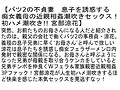 【お得セット】バツ2の不貞妻 宮部涼花 松井優子 篠田あゆみ 2