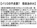 【お得セット】バツ2の不貞妻 宮部涼花 松井優子 篠田あゆみ 6