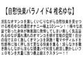 【お得セット】自慰快楽パラノイド 椎名ゆな 水野朝陽 本田莉子 2