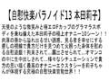 【お得セット】自慰快楽パラノイド 椎名ゆな 水野朝陽 本田莉子 6