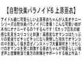 【お得セット】自慰快楽パラノイド 神波多一花 上原亜衣 大槻ひびき 4