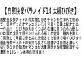 【お得セット】自慰快楽パラノイド 神波多一花 上原亜衣 大槻ひびき 6