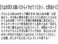 【お得セット】寸止めSEX お願いだからイカせてください… 七原あかり 松本メイ 江上しほ 2
