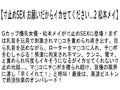 【お得セット】寸止めSEX お願いだからイカせてください… 七原あかり 松本メイ 江上しほ 4