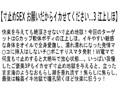 【お得セット】寸止めSEX お願いだからイカせてください… 七原あかり 松本メイ 江上しほ 6
