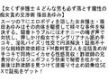 【お得セット】女くず弁護士 翔田千里 牧原れい子 篠田あゆみ 6