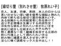 (stcesd00009)[STCESD-009] 【お得セット】縁切り屋(別れさせ屋) 牧原れい子 広瀬奈々美 翔田千里 ダウンロード 2