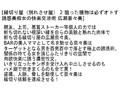 (stcesd00009)[STCESD-009] 【お得セット】縁切り屋(別れさせ屋) 牧原れい子 広瀬奈々美 翔田千里 ダウンロード 4