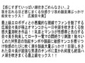 (stcesd00010)[STCESD-010] 【お得セット】感じすぎていっぱい潮吹きごめんなさい… 広瀬奈々美 千乃あずみ 香山美桜 ダウンロード 2
