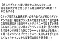 (stcesd00010)[STCESD-010] 【お得セット】感じすぎていっぱい潮吹きごめんなさい… 広瀬奈々美 千乃あずみ 香山美桜 ダウンロード 4