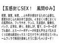 【お得セット】五感封じSEX! 風間ゆみ 波多野結衣 篠田あゆみ 2