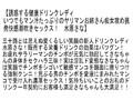 【お得セット】喜怒哀楽・発情腰振り快感セックス! 水原さな 風間ゆみ 椎名ゆな 2