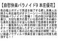 【お得セット】自慰快楽パラノイド 大場ゆい 本庄優花 高梨あゆみ 4