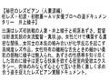 【お得セット】秘密のレズビアン 井上綾子 松井優子 松本メイ 2
