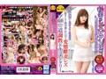【お得セット】秘密のレズビアン 井上綾子 松井優子 松本メイ 3