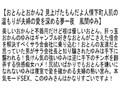 【お得セット】おとんとおかん 篠田あゆみ 風間ゆみ 水野朝陽(2)