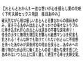 【お得セット】おとんとおかん 篠田あゆみ 風間ゆみ 水野朝陽(4)