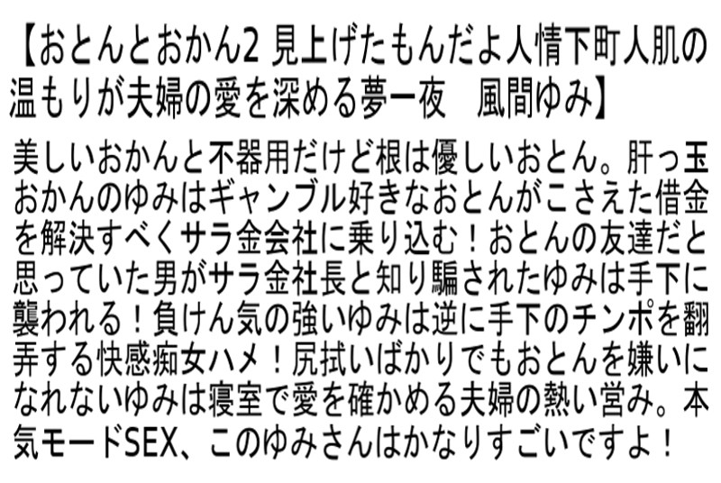 【お得セット】おとんとおかん 風間ゆみ 篠田あゆみ 水野朝陽 の画像19