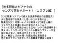 【お得セット】アナタのセンズリ完全サポート!波多野結衣 本田岬 今井真由美 2