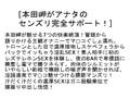 【お得セット】アナタのセンズリ完全サポート!波多野結衣 本田岬 今井真由美 4