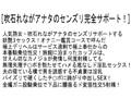 【お得セット】ねちっこいSEX・禁欲10日目の媚薬・センズリ完全サポート 吹石れな 6