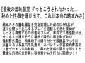 [STCESD-028] 【お得セット】母子受精交尾・最後の羞恥願望・発情4SEX 矢部寿恵 結城みさ 村上涼子