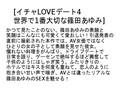 [STCESD-030] 【お得セット】イチャLOVEデート 風間ゆみ 篠田あゆみ 森沢かな
