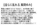 (stcesd00034)[STCESD-034] 【お得セット】淫らに乱れる 風間ゆみ 波多野結衣 篠田あゆみ ダウンロード 2