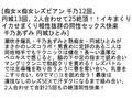 [STCESD-040] 【お得セット】淫肉淫爆乳レズビアンSEX・痴女×痴女レズビアン・幸福のレズビアン