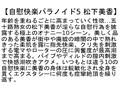 [STCESD-042] 【お得セット】自慰快楽パラノイド本気モードオナニー