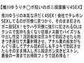 【お得セット】ねちっ濃いSEX3・僕が愛したリアルダッチドール2・推川ゆうりチ○ポ狂いのガニ股腰振り4SEX 推川ゆうり(6)