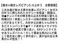 【お得セット】痴女×痴女レズビアン5・6・狂乱ノンストップ同性愛 画像2