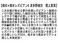 【お得セット】痴女×痴女レズビアン5・6・狂乱ノンストップ同性愛 画像4