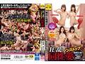 【お得セット】痴女×痴女レズビアン5・6・狂乱ノンストップ同性愛 画像5