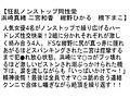 【お得セット】痴女×痴女レズビアン5・6・狂乱ノンストップ同性愛 画像6