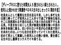 【お得セット】ディープキスに堕ちた有閑夫人 翔田千里 桐岡さつき 宮部涼花 2