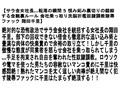 【お得セット】サラ金女社長…転落の瞬間 七海ひさ代 翔田千里 桐島綾子 4