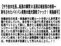 【お得セット】サラ金女社長…転落の瞬間 七海ひさ代 翔田千里 桐島綾子 6