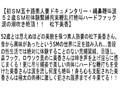 【お得セット】初SM 松下美香 如月冴子 夢華さら 2