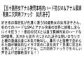 【お得セット】初SM 松下美香 如月冴子 夢華さら 4