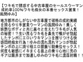 【お得セット】ワキ毛で誘惑する熟女 風間ゆみ 椎名ゆな 篠田あゆみ 2